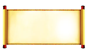 复古风格圣旨背景模板PSD素材