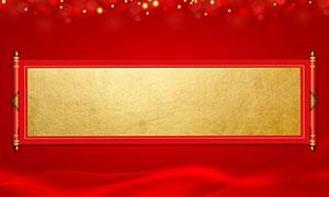 红色大气卷轴背景设计模板PSD素材