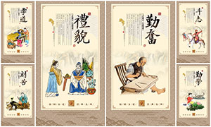 中国风校园文化设计模板PSD素材