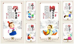 中国风经典系列校园文化展板PSD素材