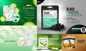 护肤保湿面膜产品广告设计矢量素材