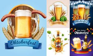 小麦啤酒产品广告设计创意矢量素材