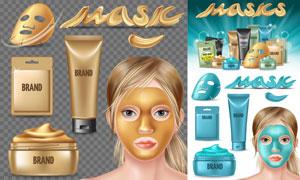 面膜与乳霜等护肤产品设计矢量素材