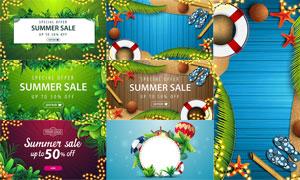 植物绿叶元素夏日促销海报矢量素材
