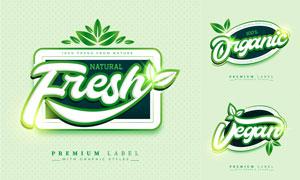 绿色生态环保标签设计主题矢量素材