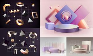多种立体几何元素创意设计矢量素材