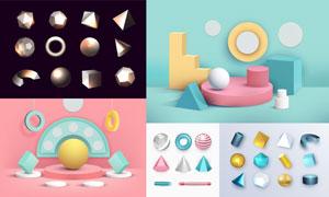 圆锥与球体等几何图形元素矢量素材