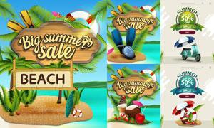 夏日促销创意网页设计主题矢量素材