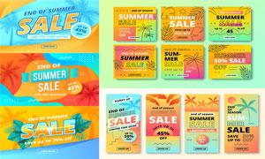 夏日元素图案促销适用网页矢量素材