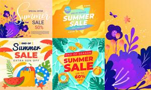夏日季末减价促销广告设计矢量素材