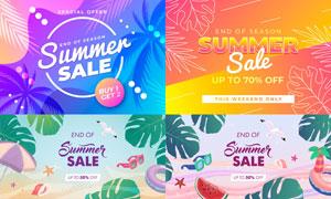 手绘元素夏日促销创意海报矢量素材