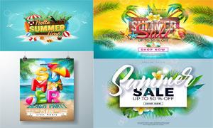 夏日热带植物主题海报广告矢量素材
