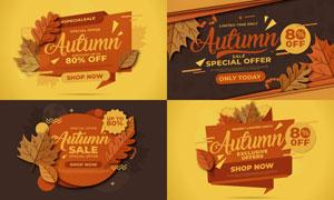 圆点与树叶秋天促销广告设计矢量图