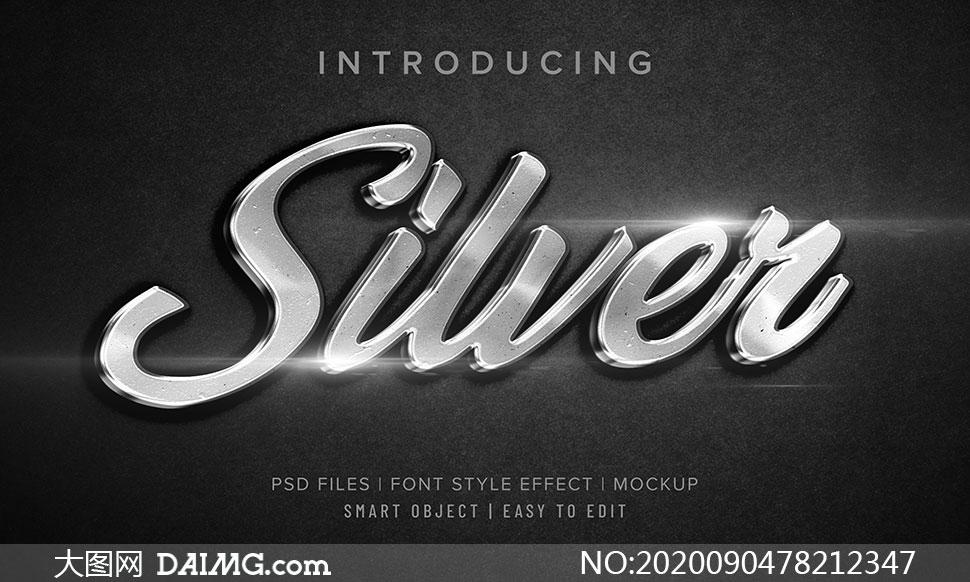 银色质感金属字设计模板分层源文件