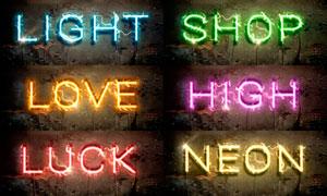 电流缠绕的霓虹灯艺术字PSD模板
