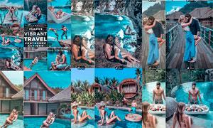 旅游外景照片蓝色艺术效果PS动作