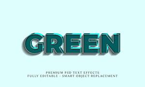 深绿色金属质感立体字模板分层素材