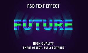 鲜艳色彩偏移效果立体字模板源文件