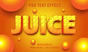 圆球元素橙色立体字模板设计源文件