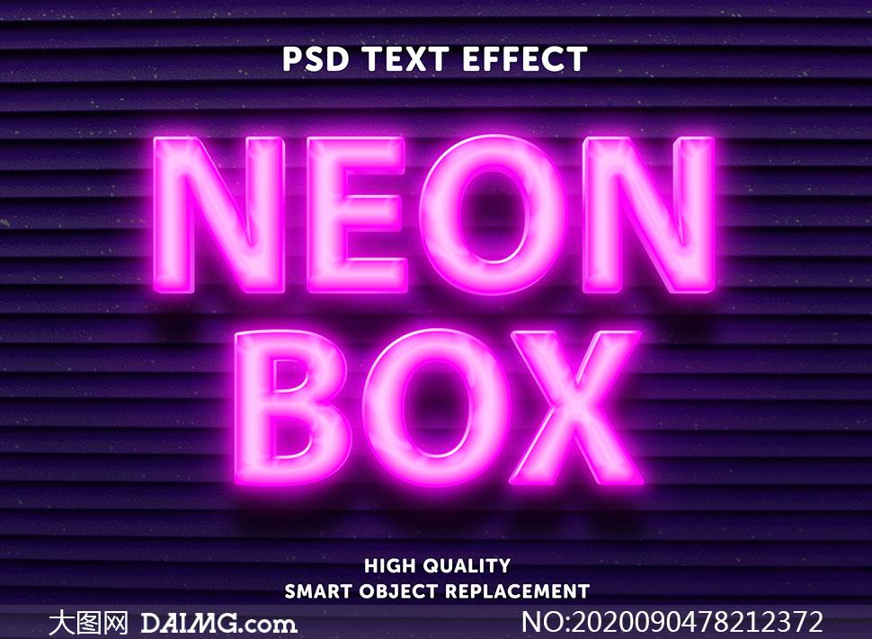 紫色霓虹光效立体字模板分层源文件