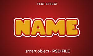 红白色描边样式浮雕立体字模板素材
