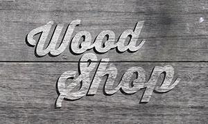 灰色木纹上的立体字模板设计源文件