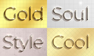 金色和银色质感金属文字效果PSD模板