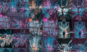 中文版现代城市建筑霓虹灯效果PS动作