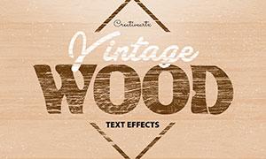 木纹图案样式怀旧文字设计模板素材