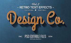 布纹图案立体效果文字设计模板素材