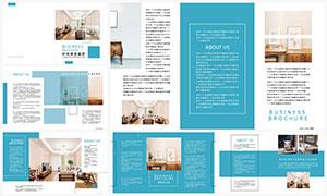 時尚簡約家居畫冊設計模板PSD素材