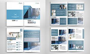 簡約風格商務企業畫冊設計PSD素材