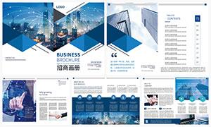 企業藍色招商畫冊設計模板PSD素材