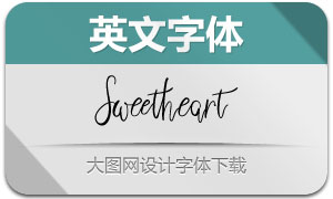 Sweetheart系列三款英文字体