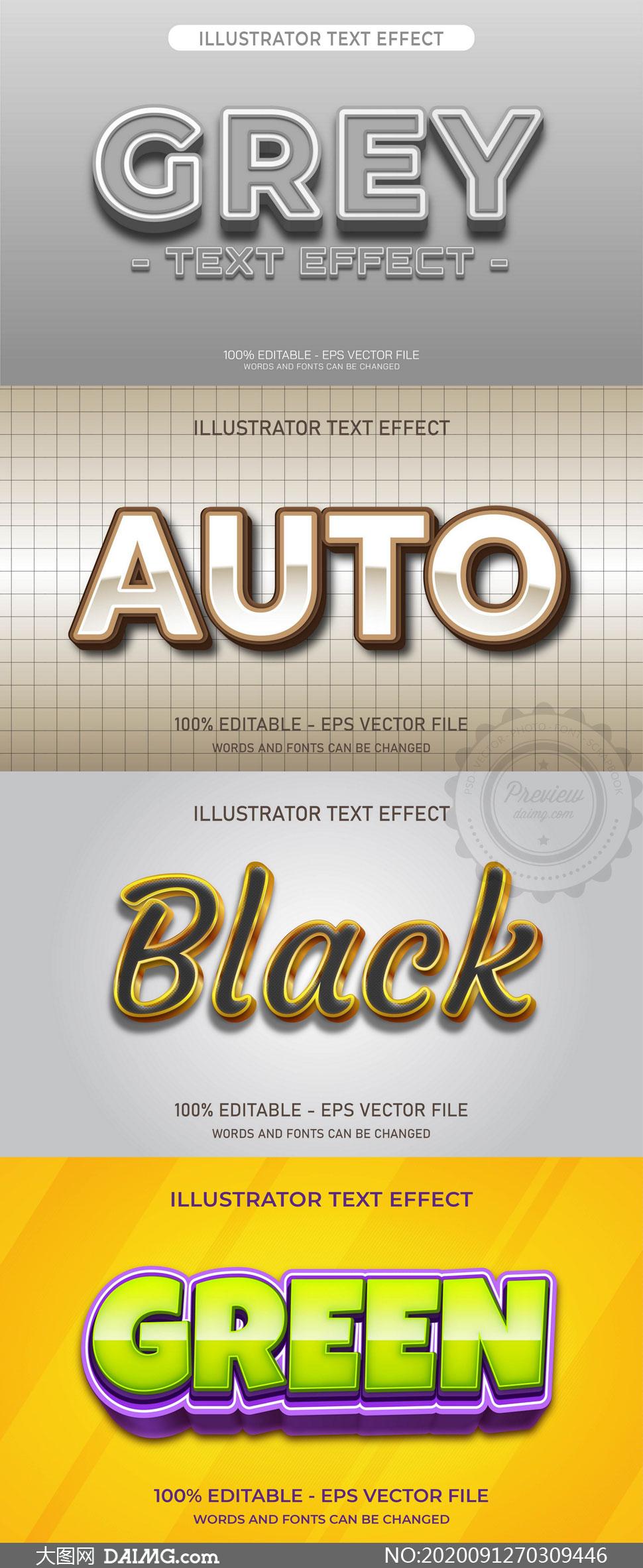 多款式立体字设计模板矢量素材集V312