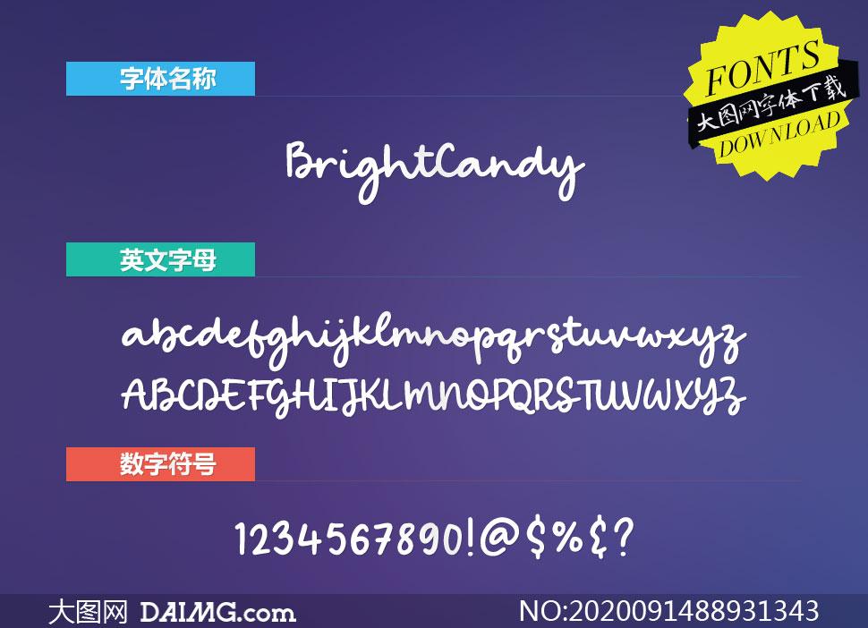 BrightCandy(英文字体)