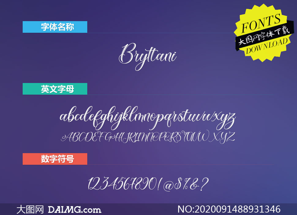 Bryttani(英文字体)