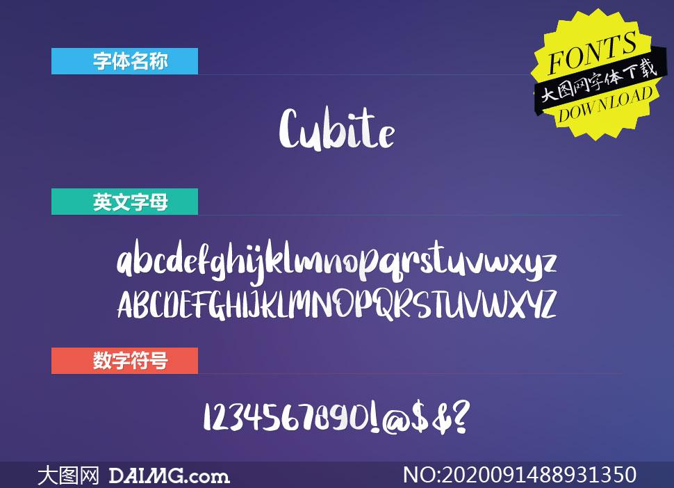 Cubite(英文字体)