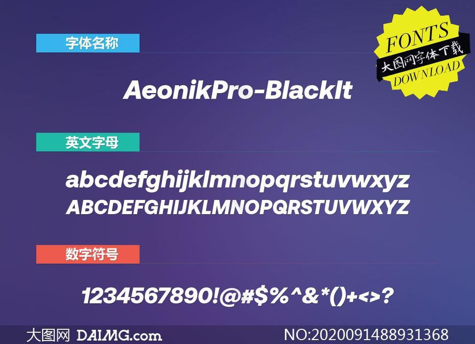 AeonikPro-BlackItalic(英文字体)