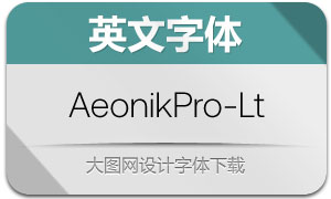 AeonikPro-Light(英文字体)