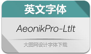 AeonikPro-LightItalic(英文字体)