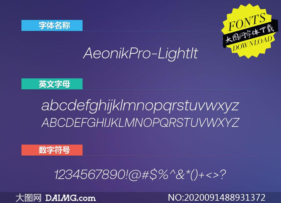 AeonikPro-LightItalic(英文字体)