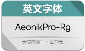 AeonikPro-Regular(英文字体)