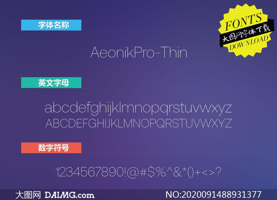 AeonikPro-Thin(英文字体)