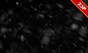 黑底白色雪花元素图层叠加高清图片