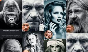 人像照片转黑白油画艺术效果PS动作