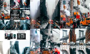 街头摄影照片冷色艺术效果LR预设