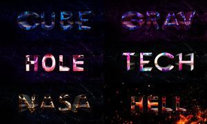 科技星空主题3D立体字设计PSD模板