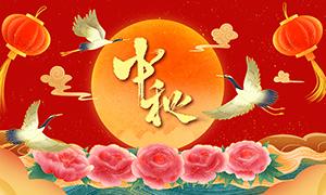 中秋国庆双节同庆宣传单设计PSD素材