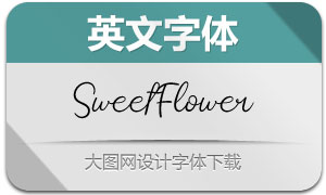 SweetFlower(с╒ндвжСw)